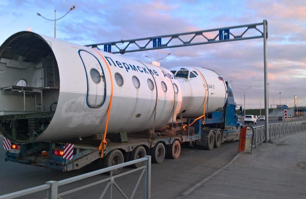 Перевозка самолета